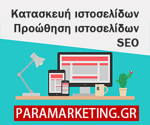 WEB-DESIGN-SEO-300x250-300x250